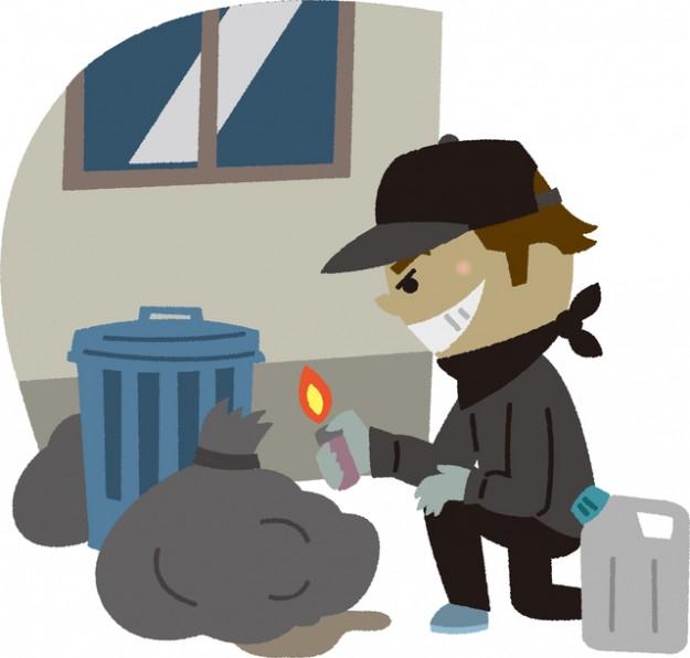 放火犯に狙われないために(火災) | 暮らしに役立つ保険情報 | アクア ...
